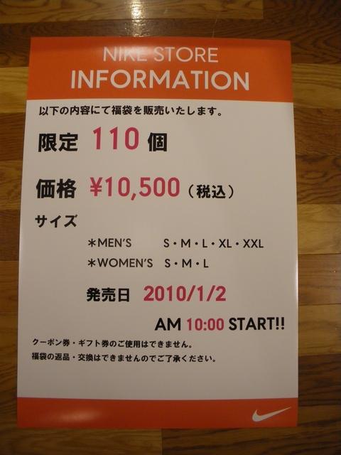 IMGP5060.JPG