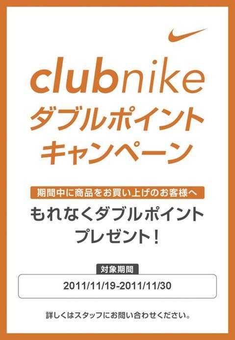 Clubnike_DP_template.jpg