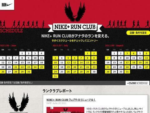 runclub.jp.jpg