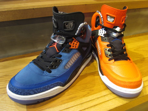 SPIZIKE1.JPG