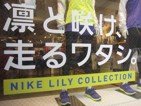 Lily①.JPG