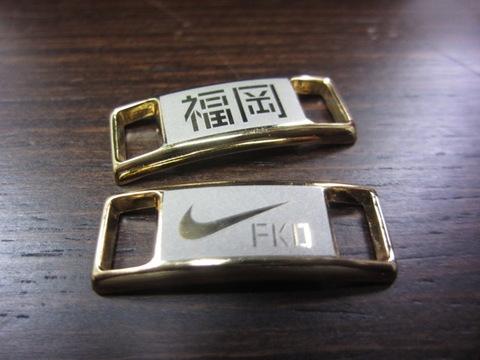 FukuokaDuvled.JPG