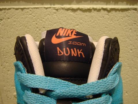 Dunk7.JPG
