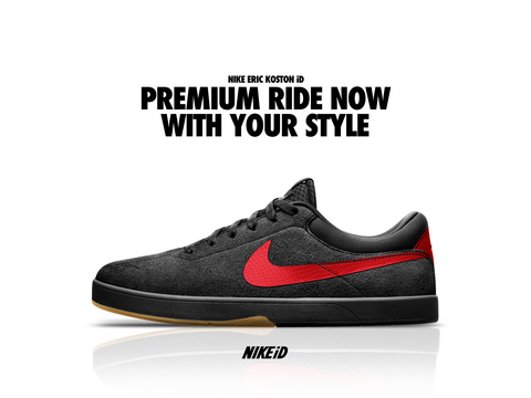 NIKEiD_KOSTON_LAUNCH_6.jpg