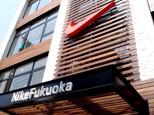 NikeFukuoka店舗外観